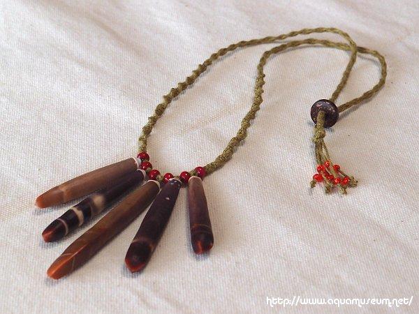 パイプウニのネックレス